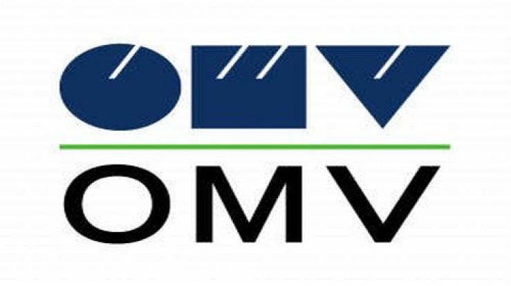 OMV a vândut centrala electrică de 890 MW din Turcia unei firme locale