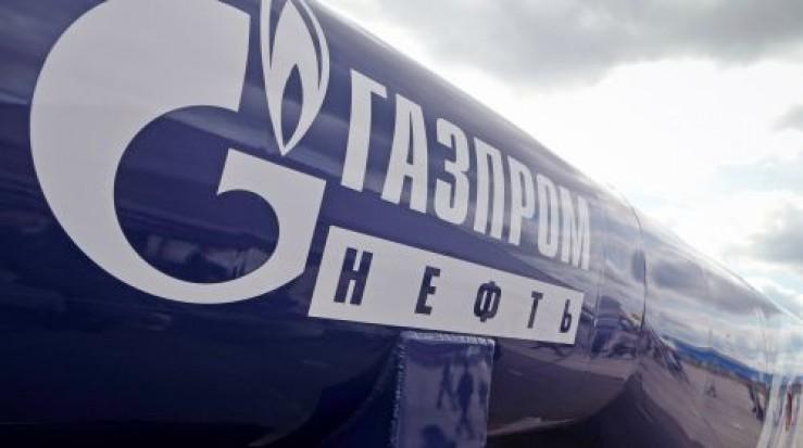"""Rusia îşi extinde influenţa în Serbia: trimite miliarde în cea mai mare companie şi leagă ţara la noua conductă """"Turk Stream"""" chiar în acest an"""