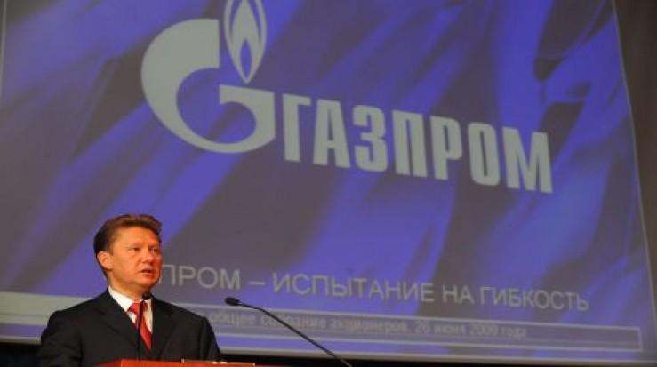 Gazprom a devenit cea mai importantă companie energetică din lume, oprind dominaţia de 12 ani a americanilor de la ExxonMobil