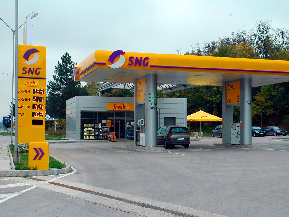 Rompetrol cumpără compania bulgară Synergon Petroleum, care operează o reţea de 30 de benzinării, şi ajunge la 84 de staţii în Bulgaria