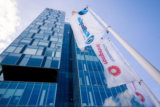 Kazahstanul speră să strângă 3-5 miliarde de dolari de pe urma vânzării unei participaţii din KazMunayGas